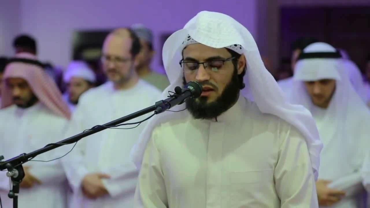 Best Quran Recitation - Surah Maryam |Heart Soothing by Muhammad Al Kurdi