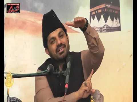 Allama Asif Raza Alvi  Ali Kaba se Aa ae Majlis 12 March 2017 120 s,b  Sargodha