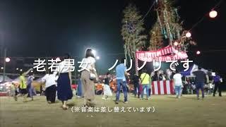 【高知新聞】奥物部湖湖水祭「お山のディスコ」盛況