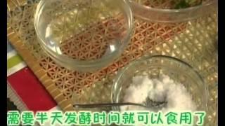天天饮食 20080327 甜辣白菜