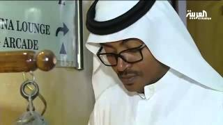 اليوم الاول لمعسكر المنتخب السعودي في جدة
