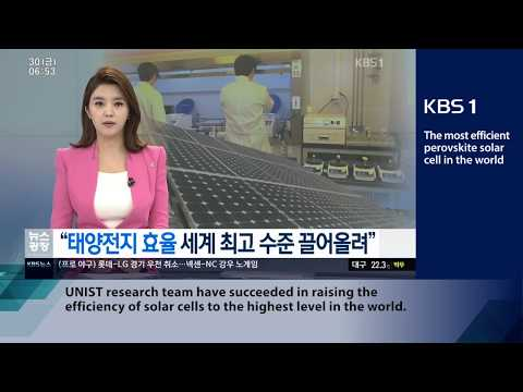 The most efficient pervskite solar cell in the world