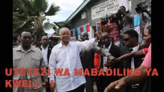 Utetezi wa Mabadiliko ya Kweli - Sehemu I