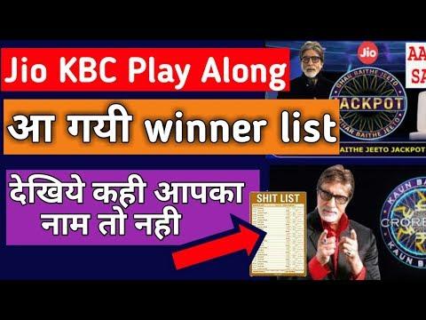 70,000 points|| AA Gyi winner list - Jio KBC Play Along-Kaun Banega crorepati 2017