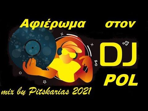 GREEK MIX #17 - GREECE 2021 SUMMER VIBES | DJ GOLDEN FETA | Greek Music Hits 2020 & 2021 | ΕΛΛΗΝΙΚΑ