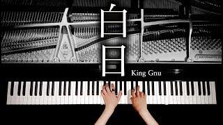 白日 - King Gnu - 4K音質 - ピアノカバー - piano cover - 弾いてみた - CANACANA