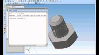 Измерения в деталях в Компас 3D. Отклонение поверхностей