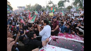 Chairman PTI Imran Khan Speech to PTI Rally Sargodha 25 april 2018