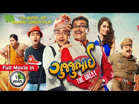 Gujjubhai The Great - Superhit Comedy...