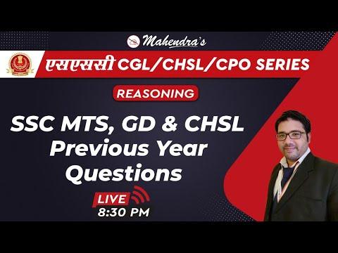 SSC CGL/CHSL/CPO SERIES | Reasoning | MTS, GD, CHSL - PYQ | By Kuldeep Mahendras | 8:30 Pm