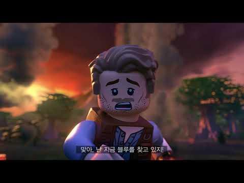 [레고® 쥬라기 월드 QUIZ#1] - 레고 쥬라기 월드
