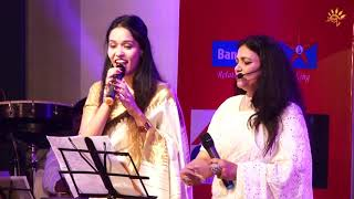 Navrai Majhi Ladachi By Poonam Raj, Aishwarya Anand & Krishna Chauhan @ Atulya Bharat 14th Aug 2018.