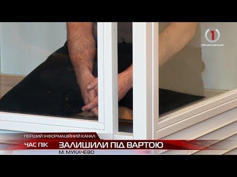 Жорстоке вбивство на АЗС у Мукачеві: суд продовжив розгляд справи