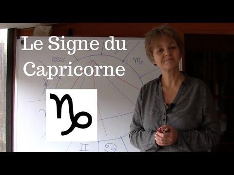 Le Signe Du Capricorne