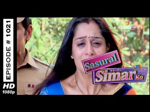 Sasural Simar Ka - ससुराल सीमर का - 11th November 2014 - Full Episode (HD)