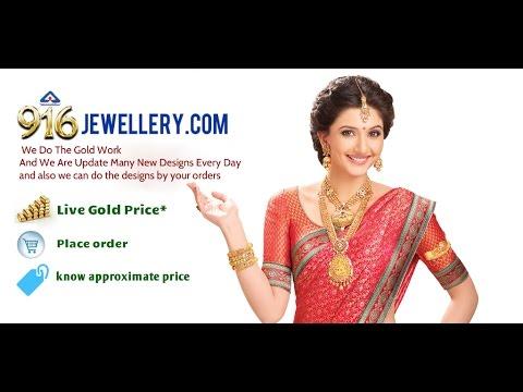916 Jewellery (android App)