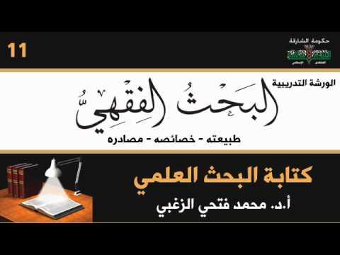 تحميل كتاب قصة الثروة في مصر pdf مجانا