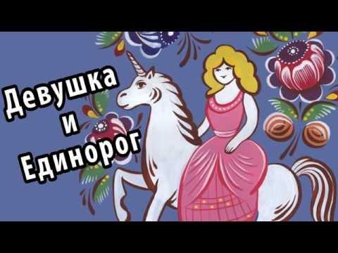 Смотреть фильм цветок папоротника смотреть 7 серия