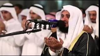AMAZING Very Beautiful Adhaan by Sheikh Mishary Rashid Al-Afasy