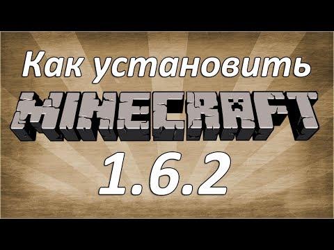Читы на Minecraft  -  - скачать, большой выбор