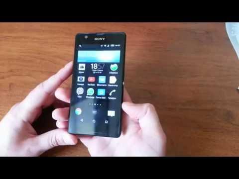 Как сделать скриншот на телефоне sony