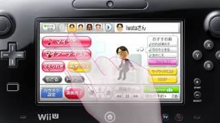 Nintendo Direct Japan 11.7.12 (Joysound Karaoke)