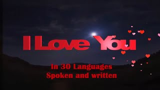 I Love You in 30 Languages | 🙏 God Quotes