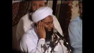 Qari Ihsan Ullah Farooqi-Surah Qaf,Qisaar Surahs
