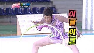 【TVPP】HaHa - Prodigy of rhythmic gymnastics, 하하 - �...