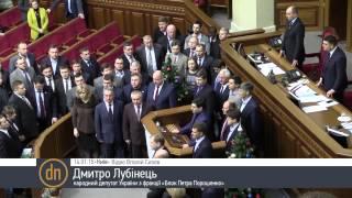 ''Путин х@@ло'' - кричат в Верховной Раде