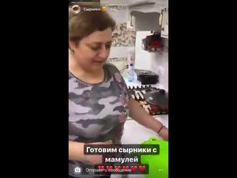 Гоар Аветисян с мамой делятся  рецептом СЫРНИКОВ 8 февраля 2020