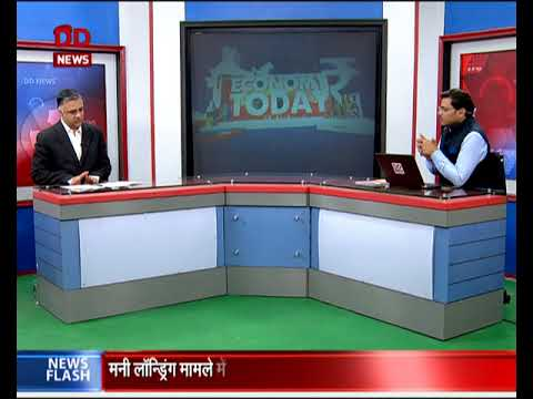 Economy Today: Discussion on Investment in Infrastructure