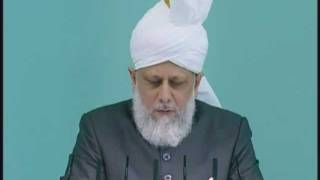 Urdu Friday Sermon 3rd September 2010 - Islam Ahmadiyya