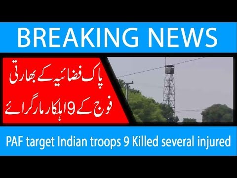 PAF target Indian troops 9 Killed several injured | 2 March 2019 | 92NewsHD