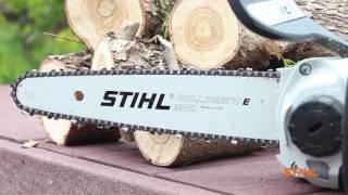 STIHL Lithium Ion Homescaper Series