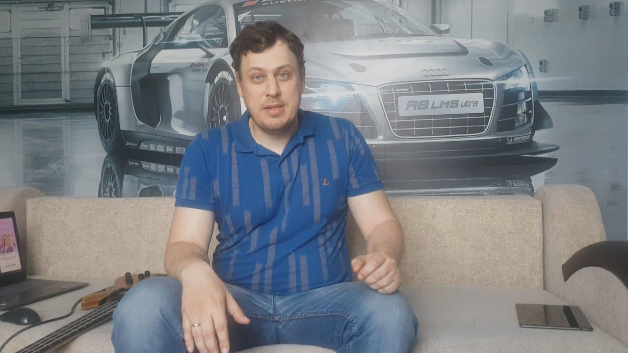 Александр Витюк об интервью, бас-гитаре и планах