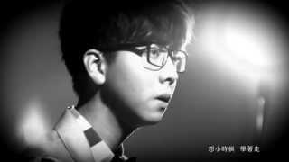 胡夏 huxia 學著走 官方完整版 official mv