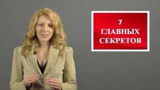 видео Как научиться говорить по-английски — Топ-5 подсказок