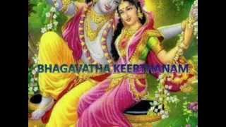 BHAGAVATHAKEERTHANAM