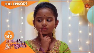 Abiyum Naanum - Ep 142 | 08 April 2021 | Sun TV Serial | Tamil Serial