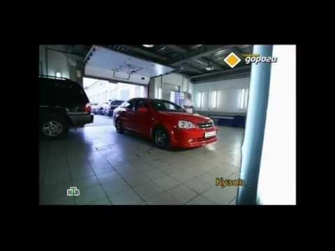 Секонд тест Chevrolet Lacetti