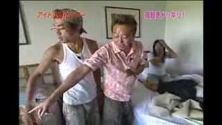磯山さやか 寝起きドッキリ 磯山さやか 動画 5