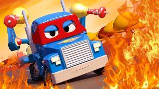Детские мультфильмы с грузовиками Лесной пожар Трансформер Карл в Автомобильный Город