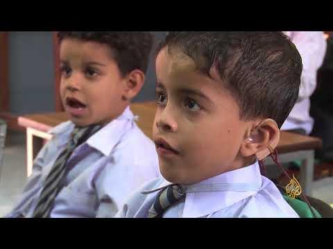 هذا الصباح- باكستان تحيل ذوي الإعاقة لمنتجين فاعلين  - نشر قبل 27 دقيقة