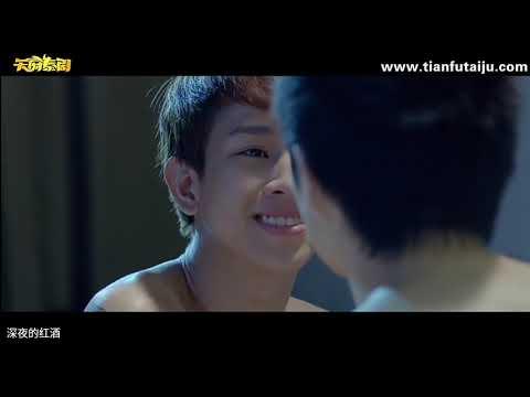 【The Gay】beautiful Asian Boy Sugar Kiss Flim Mix