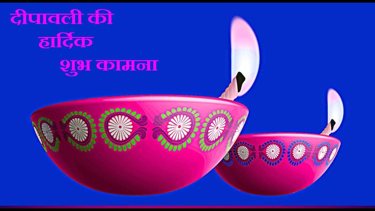 Top Happy Diwali Greetings Sms In Hindi Best Wishes Wallpapers