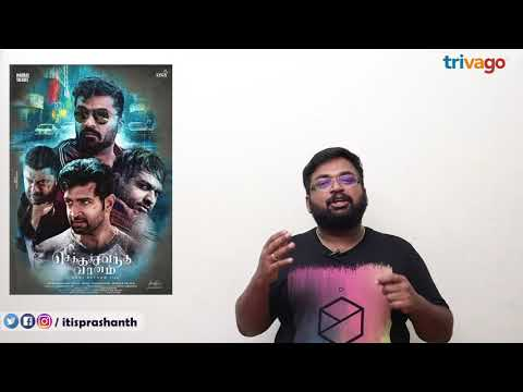 Chekka Chivantha Vaanam review by Prashanth Mp3