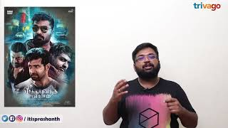 Chekka Chivantha Vaanam review by Prashanth