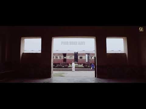 Pind Hoke Ayi - Teaser 2017 | Yaad Brar | Upcoming Punjabi Songs 2017 | Leinster Productions