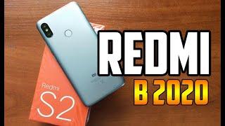 Бюджетный игровой смартфон | Обзор Xiaomi Redmi S2 | Топ за свои деньги.